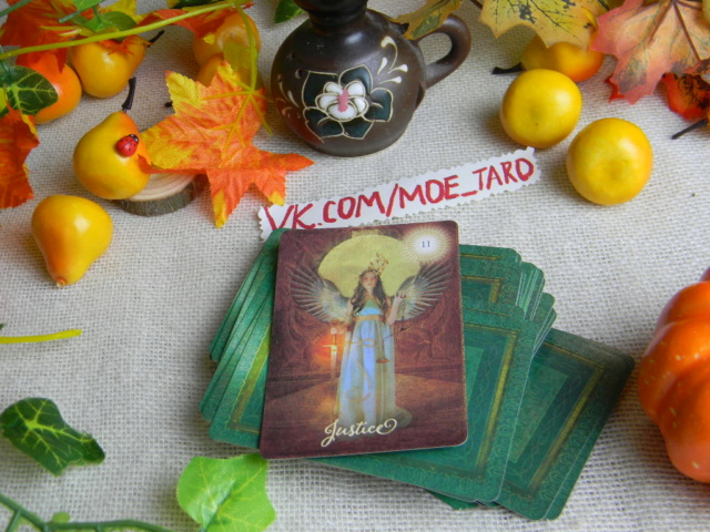 The Good Tarot (Colette Baron-Reid) — Хорошее Таро галерея Aaaau12