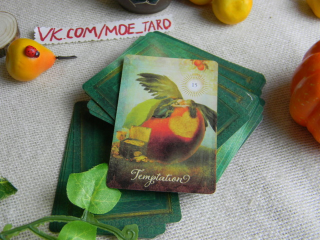 The Good Tarot (Colette Baron-Reid) — Хорошее Таро галерея Aai_uu11