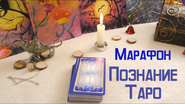 Девять Миров - Портал Screen10