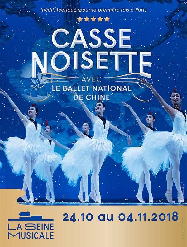 Concerts et spectacles à la Seine Musicale de l'île Seguin - Page 3 44563010