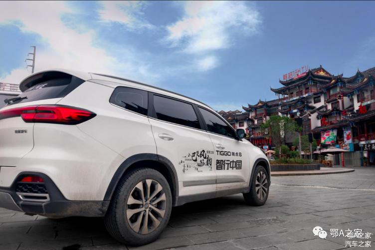 Siguen cayendo las ventas en el mundo automotriz Chino Autoho10