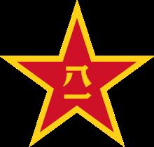 CELEBRACIÓN DEL NOVENO ANIVERSARIO. 24-02-19 China_10