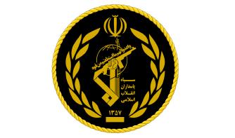 OPERACION MESOPOTAMIA. PARTIDA ABI. LA GRANJA. 17-11-19 Iran-g12