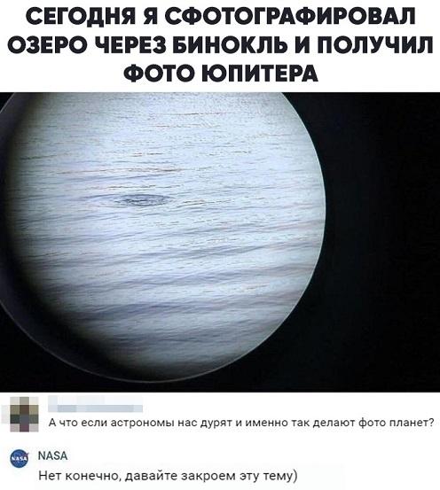 Кто-нибудь выходил за пределы солнечной системы? - Страница 6 Ziatg810