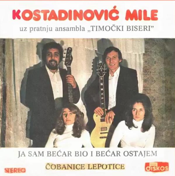 Mile Kostadinovic - 1977 - Ja sam becar bio i becar ostajem  R-111810