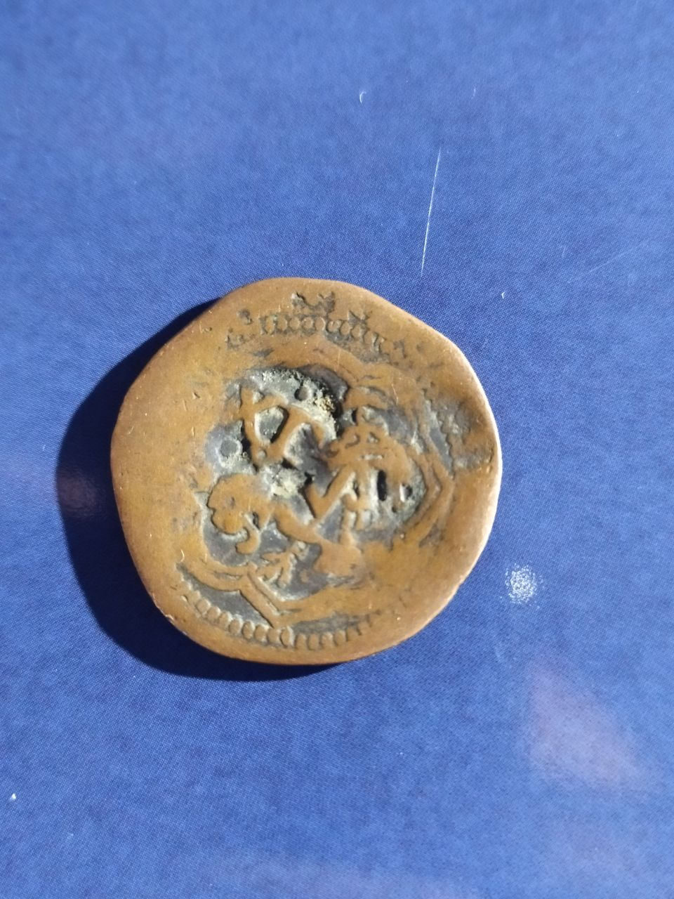4 maravedís de Felipe III resellados, falsos de época? Photo510
