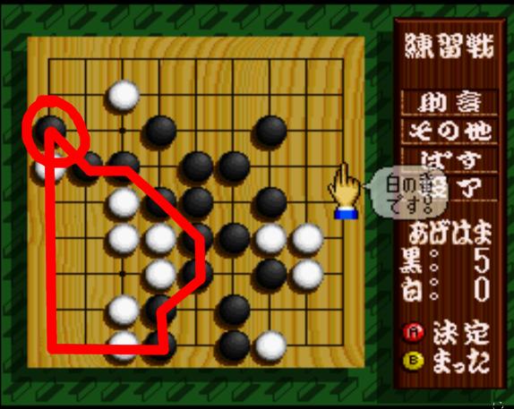 Pad&Rétrogame - Novembre - Venez vous affronter sur Taikyoku Igo - Goliath Captur25
