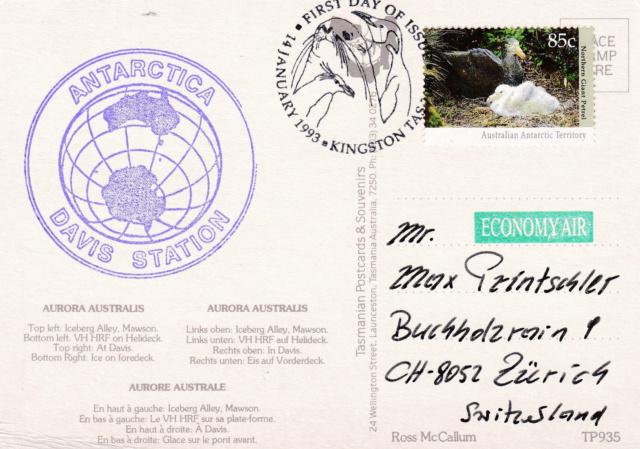 Eisbrecher: Aurora Australis und M.S.Icebird 27b10
