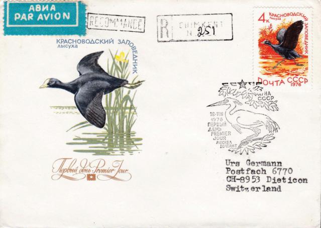 Kompletter Satz Erst-Tags-Briefe aus der UdSSR  55x_a12