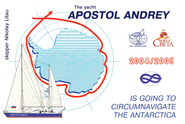 Yacht Apostol Andrey 78a10