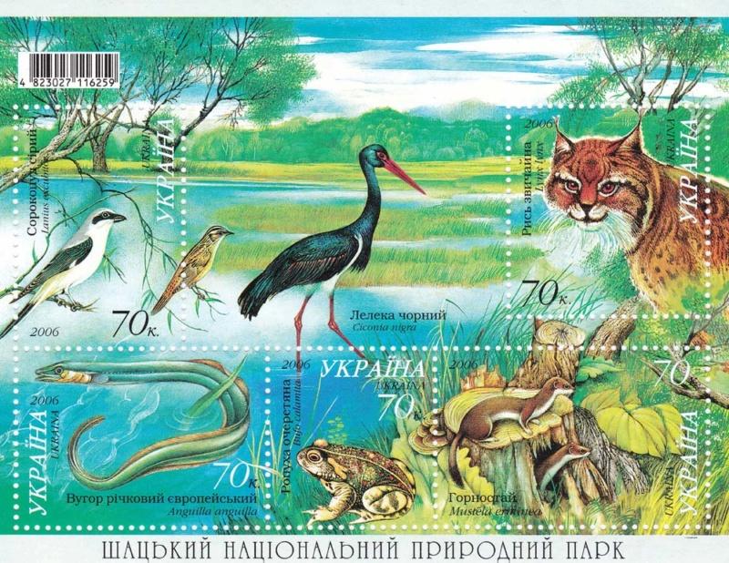 Kleinbogen Ukraine, Blockausgabe: Nationalpark Schatsk Img_2194