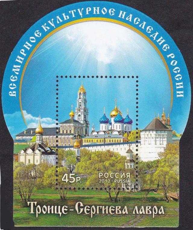 Russland, UNESCO-Welterbe - Dreifaltigkeitskloster von Sergijew Possad. 2012 Img_2230