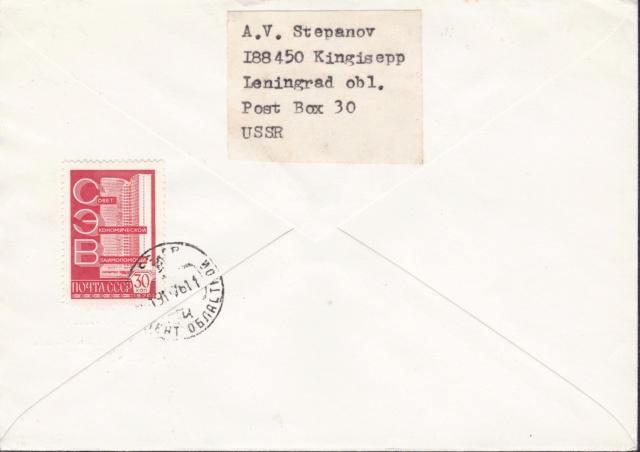 Kompletter Satz Erst-Tags-Briefe aus der UdSSR  Img_2236