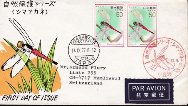 Ersttags-Brief Libellen Img_2238