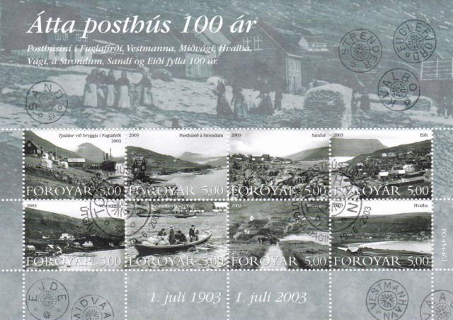 Mein Sammelgebiet: Färöer Inseln Img_2388