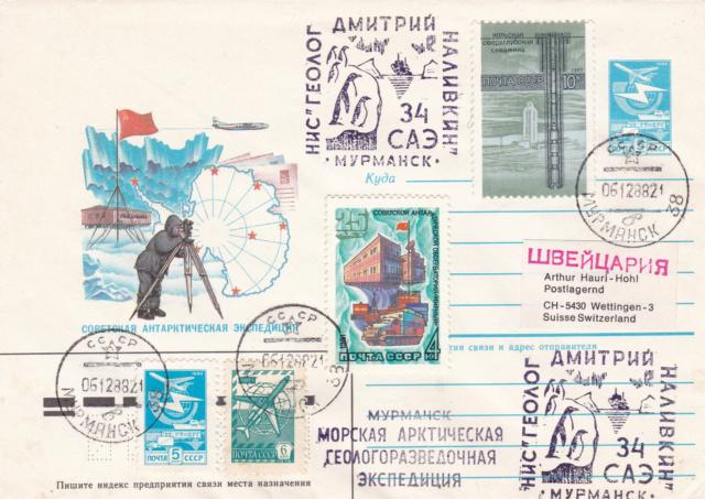 Sowjetische/Russische Basis-Forschungs-Station Mirny Img_2436
