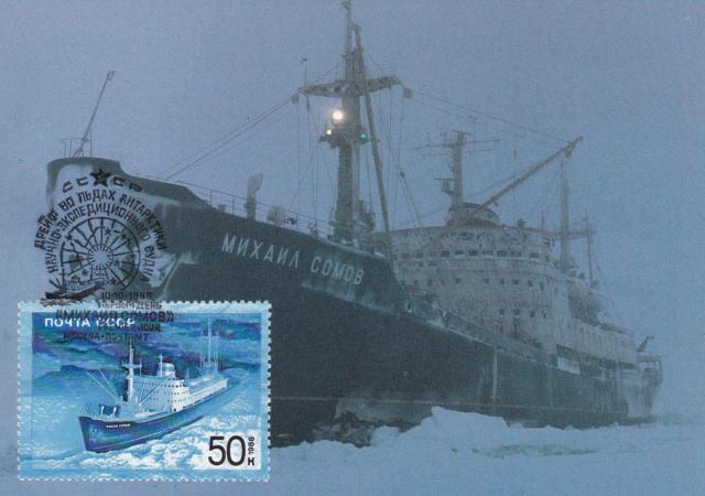 sowjetisches Forschungs-Schiff Michail Somow Img_2438