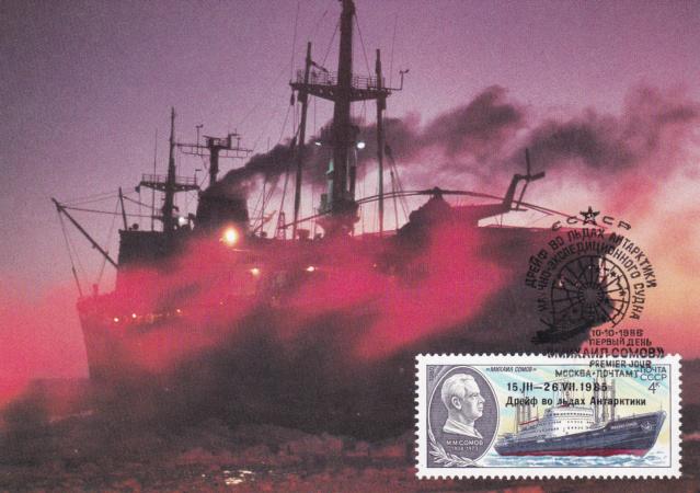 sowjetisches Forschungs-Schiff Michail Somow Img_2439