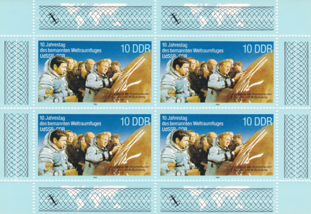 Zusammenarbeit DDR und UdSSR. Img_2466
