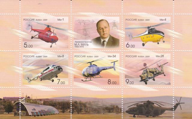 Helikopter Russland Img_2482