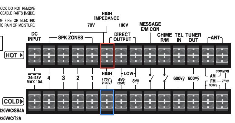 Branchement Ampli Ultrak KAB2120M avec Enceintes Rondson OD608T  Sortie10