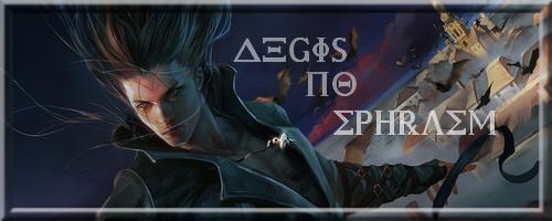 Validations Ephrae11