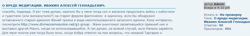 """О переводе и озвучке фильма """" Над Маджестиком"""" - Страница 2 Aa10"""