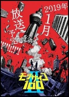 0110 - INVIERNO 2019: SERIES TV, OVAS y PELÍCULAS  - Hablemos de Anime y Manga
