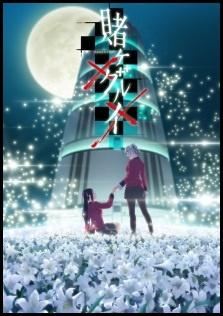 0210 - INVIERNO 2019: SERIES TV, OVAS y PELÍCULAS  - Hablemos de Anime y Manga