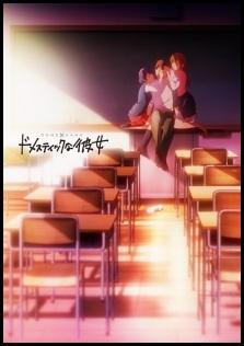 1010 - INVIERNO 2019: SERIES TV, OVAS y PELÍCULAS  - Hablemos de Anime y Manga