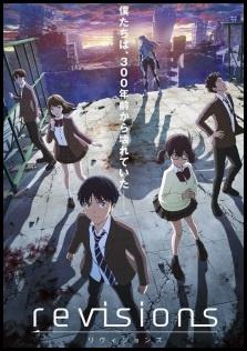 1210 - INVIERNO 2019: SERIES TV, OVAS y PELÍCULAS  - Hablemos de Anime y Manga