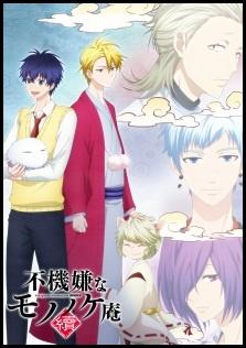 1510 - INVIERNO 2019: SERIES TV, OVAS y PELÍCULAS  - Hablemos de Anime y Manga