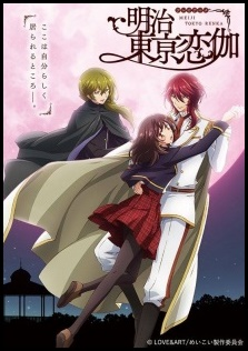 2710 - INVIERNO 2019: SERIES TV, OVAS y PELÍCULAS  - Hablemos de Anime y Manga