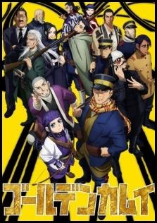 3410 - INVIERNO 2019: SERIES TV, OVAS y PELÍCULAS  - Hablemos de Anime y Manga