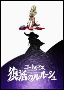 3710 - INVIERNO 2019: SERIES TV, OVAS y PELÍCULAS  - Hablemos de Anime y Manga