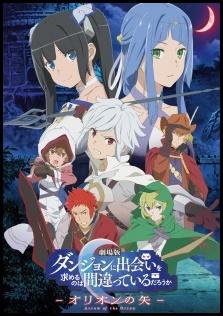 4110 - INVIERNO 2019: SERIES TV, OVAS y PELÍCULAS  - Hablemos de Anime y Manga
