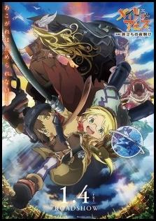 43_110 - INVIERNO 2019: SERIES TV, OVAS y PELÍCULAS  - Hablemos de Anime y Manga
