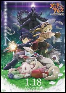 43_210 - INVIERNO 2019: SERIES TV, OVAS y PELÍCULAS  - Hablemos de Anime y Manga