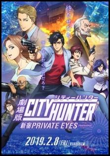 4810 - INVIERNO 2019: SERIES TV, OVAS y PELÍCULAS  - Hablemos de Anime y Manga