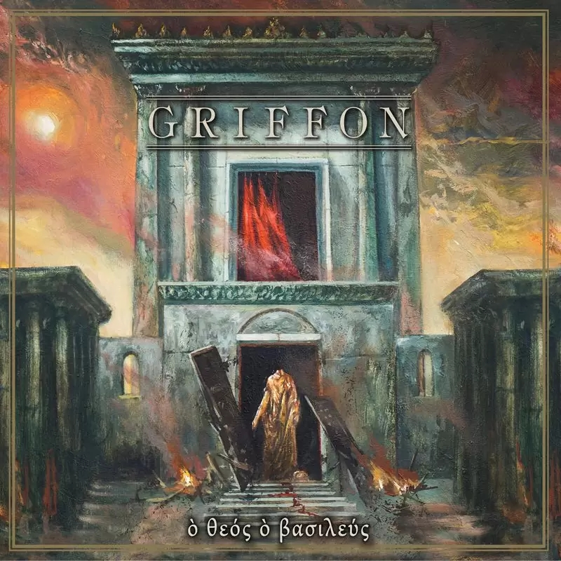 [Black] GRIFFON - Leur dernier album sort aujourd'hui ! 978110