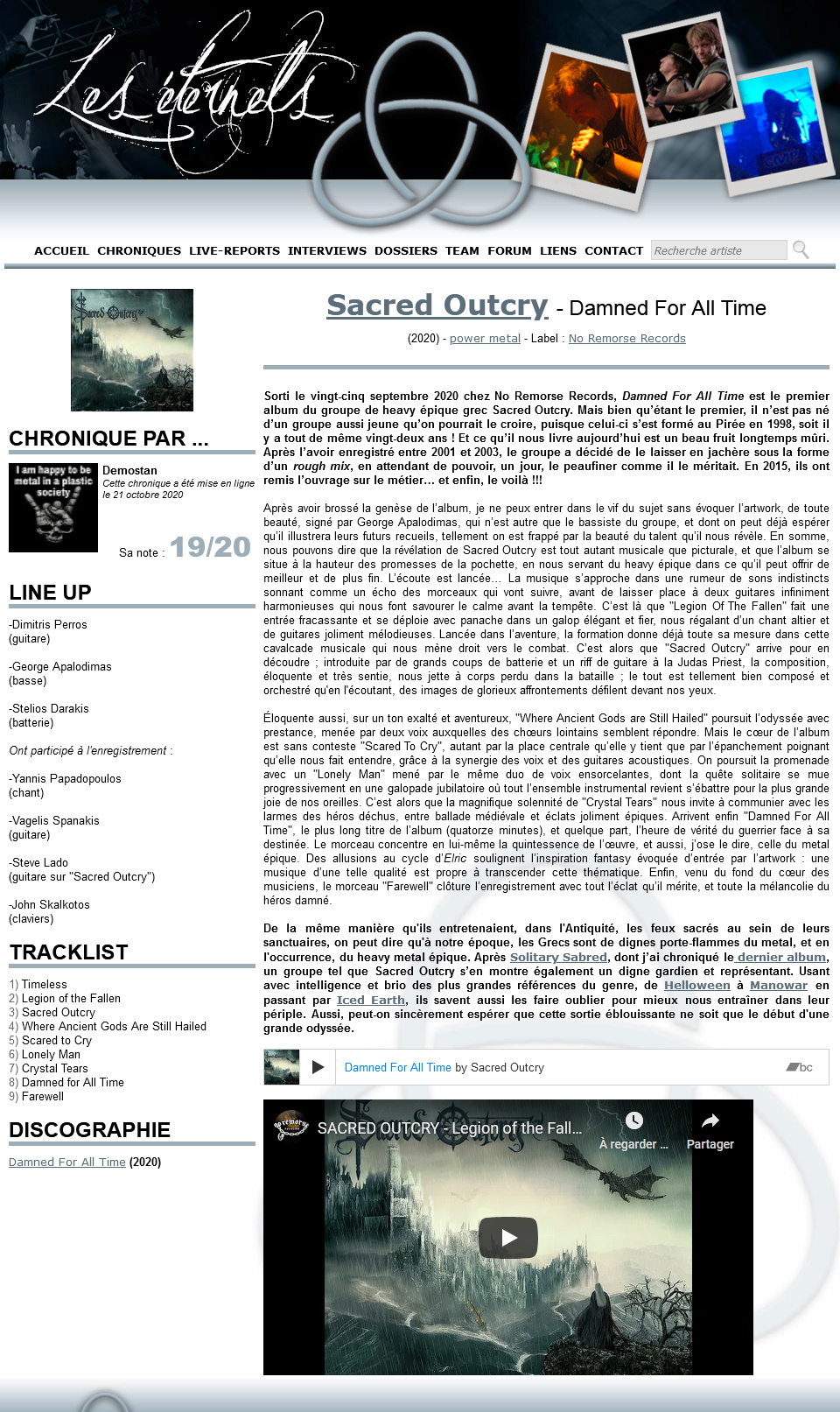 """SACRED OUTCRY - """"Damned For All Time"""" Index14"""