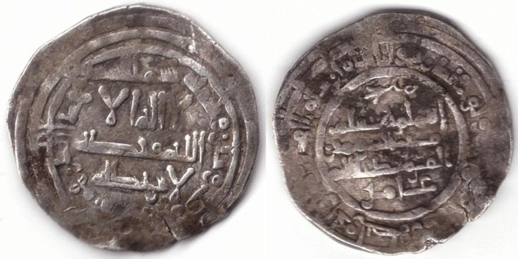 Dírham de Hixam II, al-Ándalus, 366 H 117