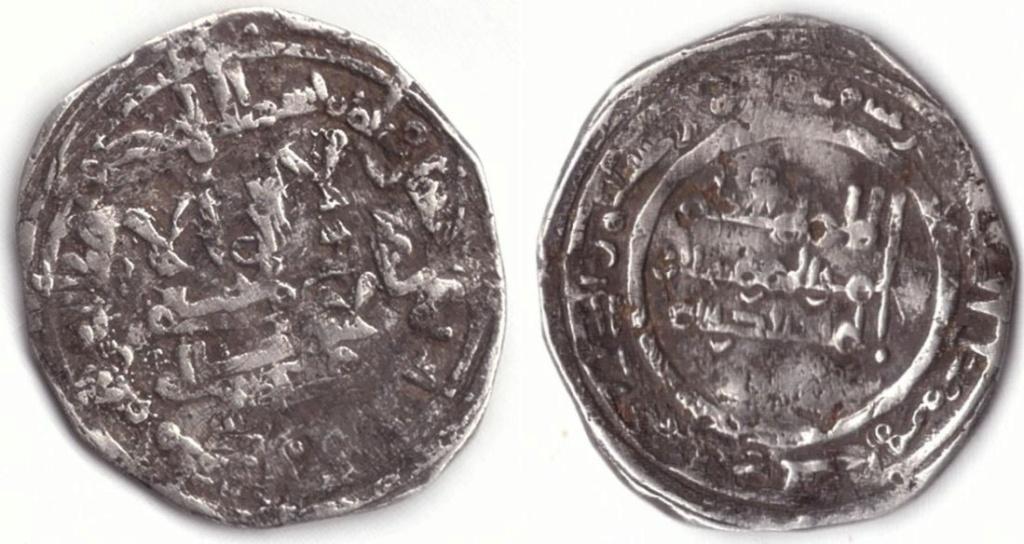 Dírham de al-Hakam II, Medina Azahara, 358 H 118