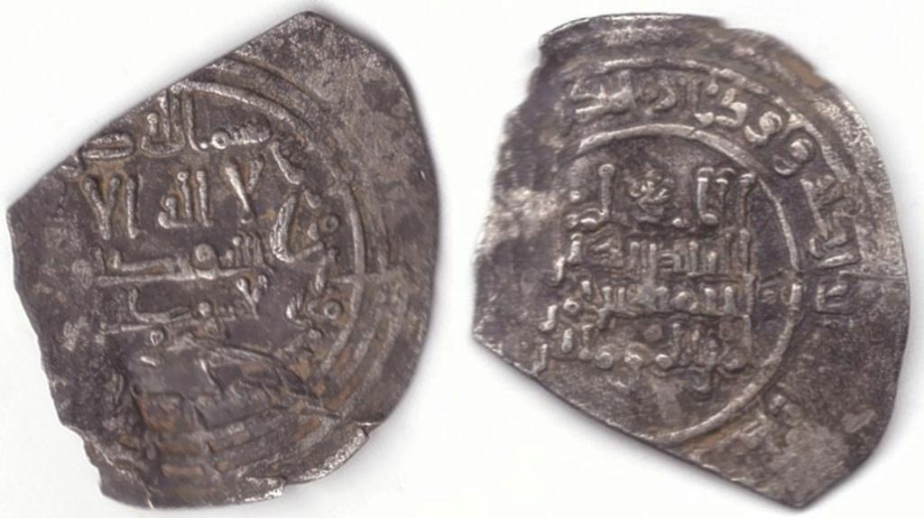 Dírham fraccionado de Abderramán III, al-Ándalus, 331 H 120