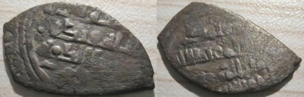 Handús de Muhammad al-Mutamid, taifa de Sevilla 122