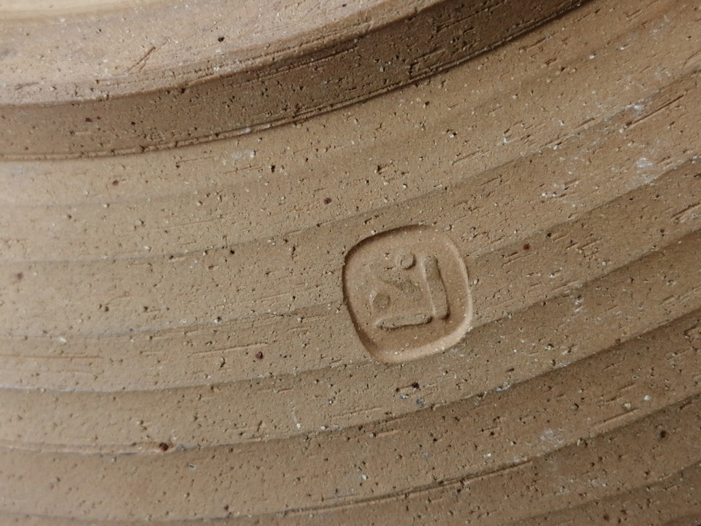 Old Clay Dish with Brown Glaze - Alan Frewin, Nonsuch Pottery  Camera14