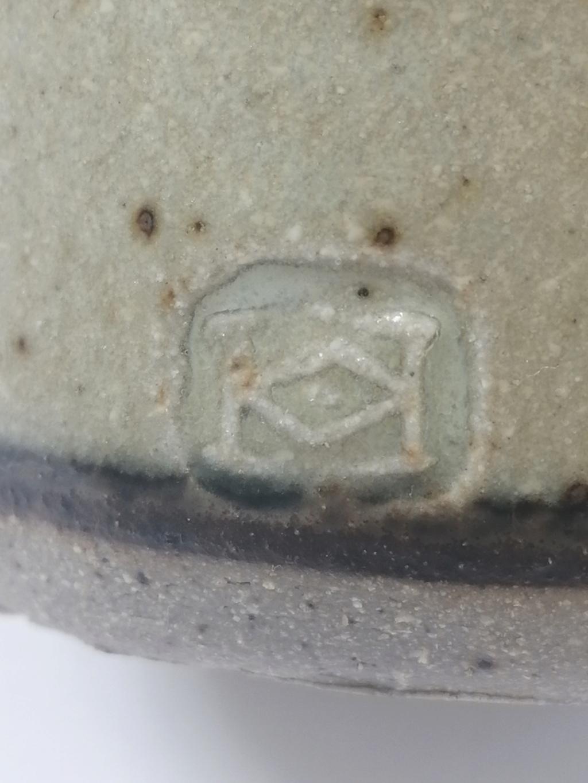 Impressed mark on stoneware vase - Colin Kellam  Img_2067