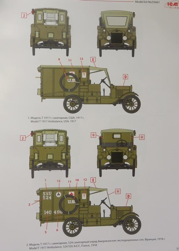 Ford T 1917 Ambulance [ICM 1/35] Img_5216