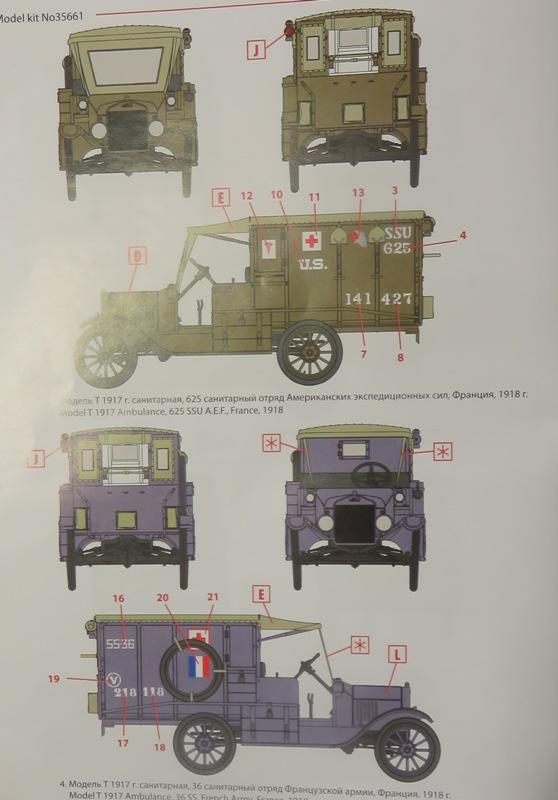 Ford T 1917 Ambulance [ICM 1/35] Img_5217
