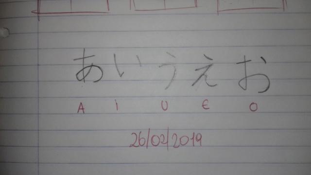*CLASE 1* Tipos de escritura del japonés (puedes ganar PS) - Página 3 15512310